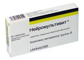 Нейромультивит: инструкция по применению, таблетки, дешевые аналоги +фото