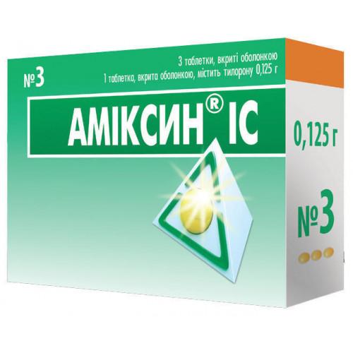 Амиксин: инструкция по применению