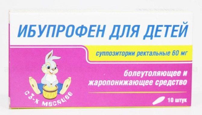 «ибупрофен» (400 мг): инструкция по применению, описание и отзывы