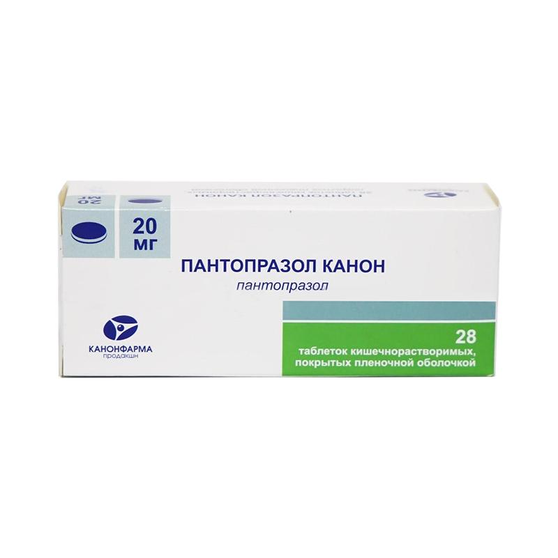 Пантопразол: инструкция по применению, аналоги и отзывы, цены в аптеках россии