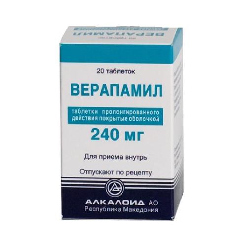 Дофетилид (тикосин) - здоровая жизнь - 2020
