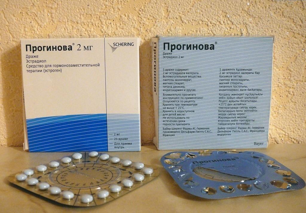 Прогинова при планировании беременности: показания, противопоказания, схема приема / mama66.ru
