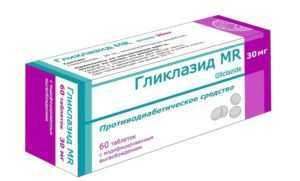 Таблетки 80 мг, 30 и 60 мг мв гликлазид: инструкция по применению