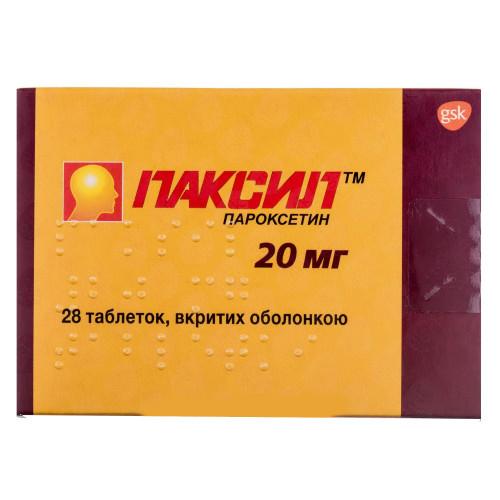 Пароксетин: инструкция по применению, аналоги и отзывы, цены в аптеках россии