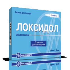Таблетки «локсидол» – инструкция по применению, состав, аналоги, цена, отзывы