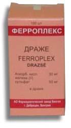 Ферроплекс: инструкция по применению, отзывы, цена
