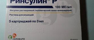 Артротек — эффективное противовоспалительное средство