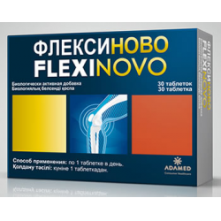 Флексиново