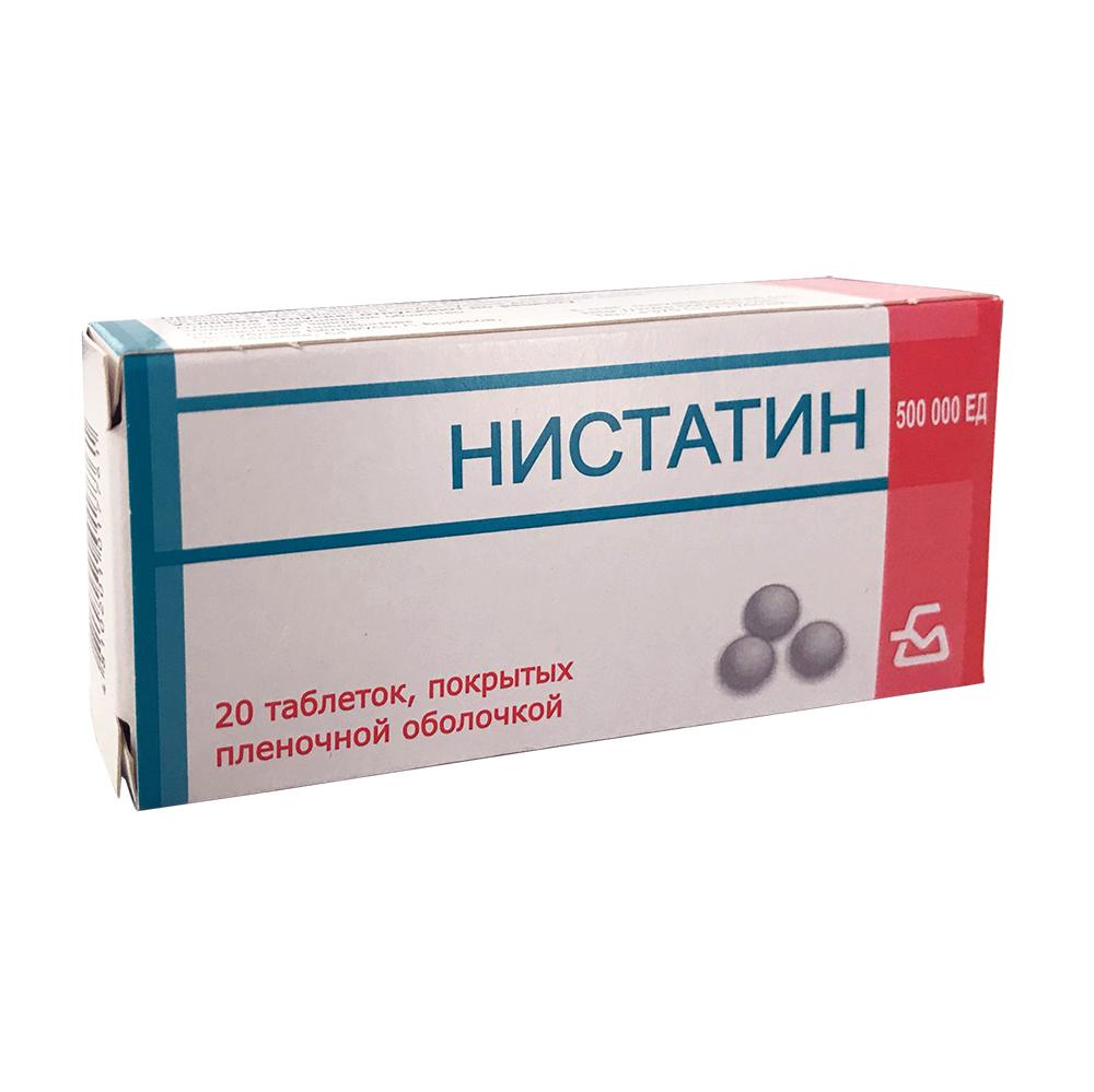 Препарат: нистатин в аптеках москвы