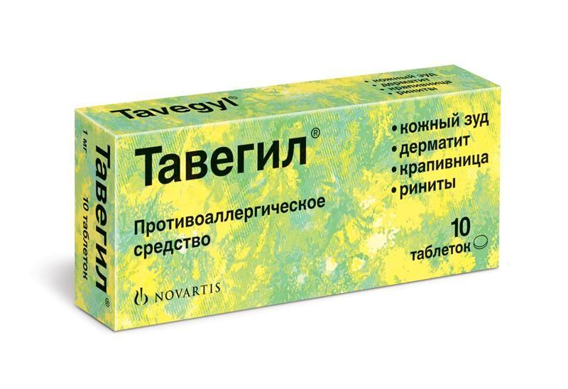 Сироп, уколы и таблетки от аллергии тавегил: инструкция для взрослых и детей