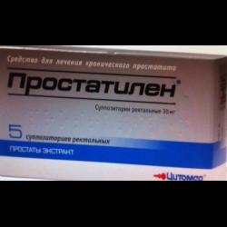 Простатилен (свечи): инструкция по применению, аналоги и отзывы, цены в аптеках россии
