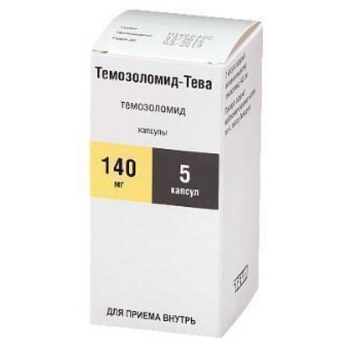 Темозоломид – инструкция по применению, цена, отзывы, аналоги