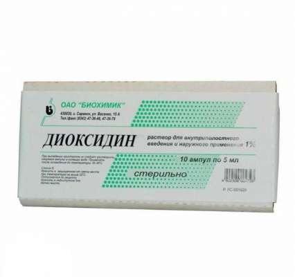 Диоксидин при гайморите как применять