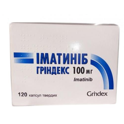 Иматиниб-тл – инструкция по применению, цена, аналоги, отзывы