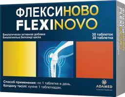 Бад флексиново: инструкция по применению, цена, отзывы