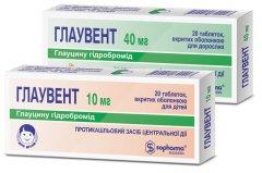 Глаувент (sopharma)