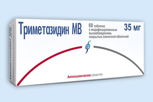 """""""триметазидин"""": инструкция по применению, показания, состав, аналоги, побочные эффекты"""