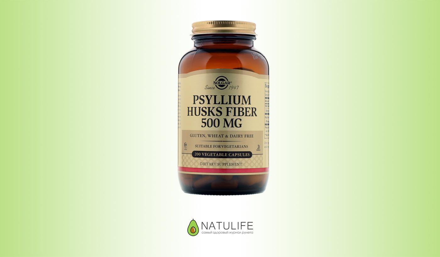 Псиллиум: применение и отзывы