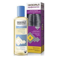 Низорал – инструкция по применению шампуня, крема и таблеток