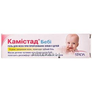 Камистад беби (kamistad baby) гель. отзывы, инструкция по применению, состав, цена