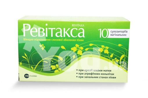 """""""ревитакса"""" (свечи): инструкция по применению, отзывы о препарате"""