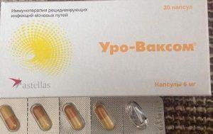 Уро-ваксом для лечения цистита