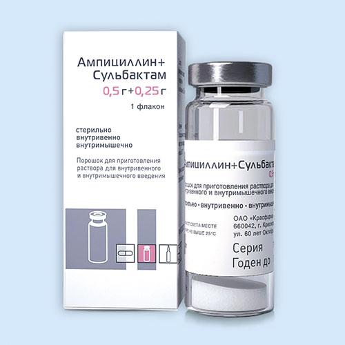 Аналоги препарата ампициллин