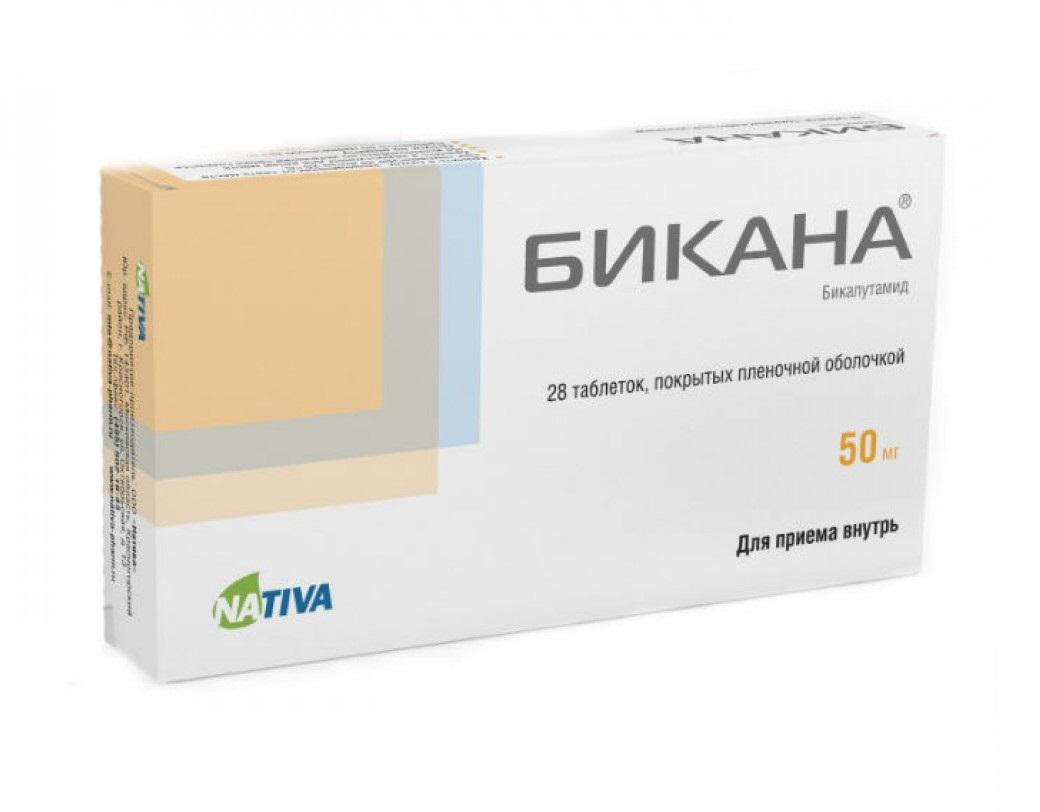 Аналог таблеток бикана