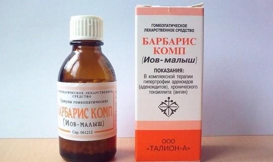 Октенисепт (octenisept) спрей для горла. инструкция по применению, аналоги, цена