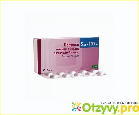 При каком давлении принимать лортенза: инструкция по применению (5+50, 10+100 таблетки)