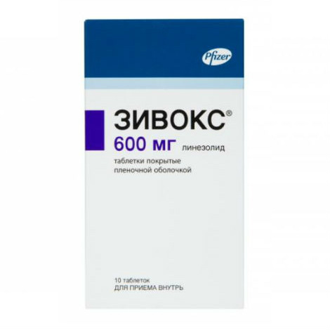 Зивокс- инструкция по применению и цена препарата
