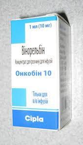 Винорельбин - виста