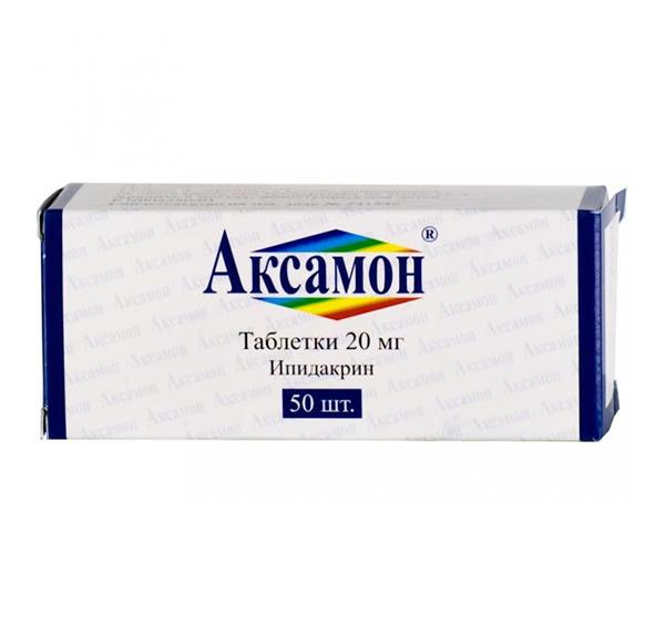 Топ 7 аналогов препарата нейромидин — список дешевых заменителей