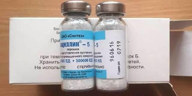 Бициллин-5: инструкция по применению и для чего он нужен, цена, отзывы, аналоги