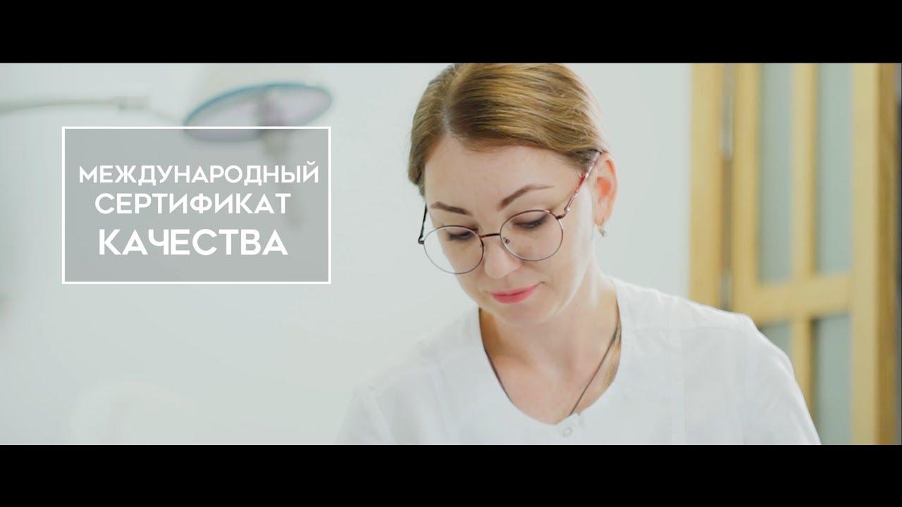 Крауроз у женщин. лечение народными средствами, препараты, мази. признаки заболевания