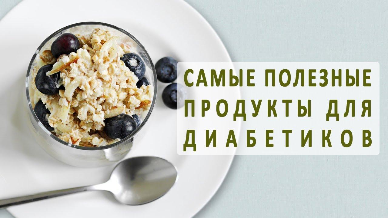 Йогурт: польза и вред для организма   пища это лекарство