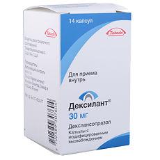 Лекарство декслансопразол — показания к применению и аналоги