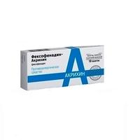Фексофенадин: инструкция по применению, цена, аналоги