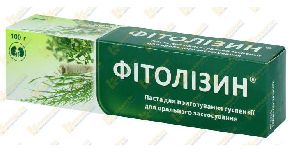 Фитолизин капсулы или паста?