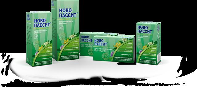 Тивортин: инструкция к препарату. тивортин: отзывы, цена, описание