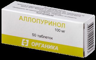 Аллопуринол таблетки: как принимать, инструкция по применению
