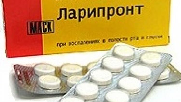 Ларипронт таблетки для рассасывания – инструкция по применению, отзывы, цена, аналоги. можно ли давать препарат детям? что лучше – ларипронт или лизобакт?