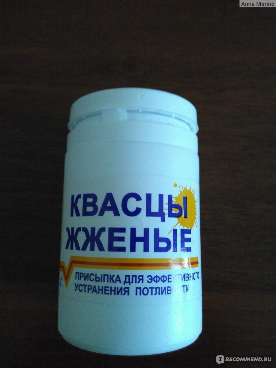 Жженые квасцы при лечении потливости