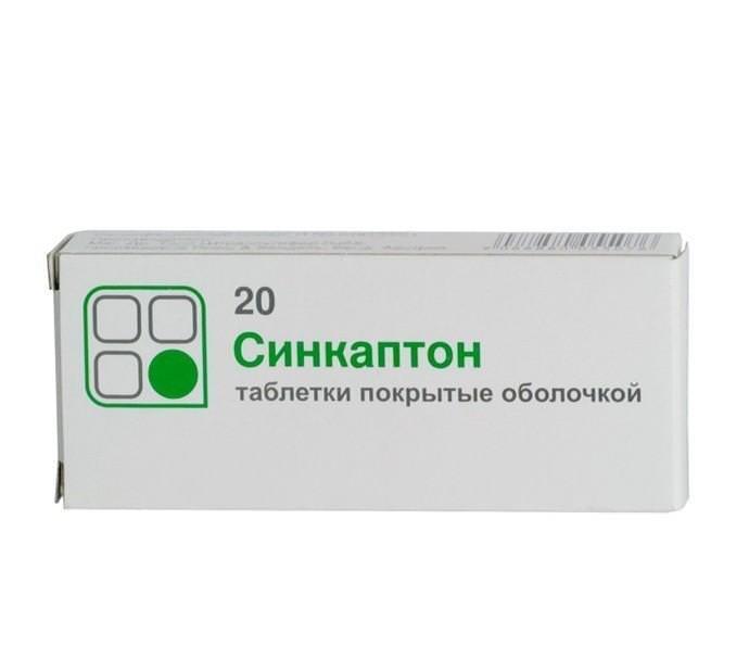 Беллатаминал в таблетках — инструкция по применению, состав, показания, побочные эффекты, аналоги и цена