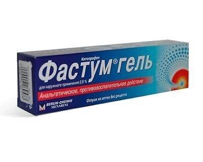 Фастум-гель: инструкция по применению, аналоги и отзывы, цены в аптеках россии