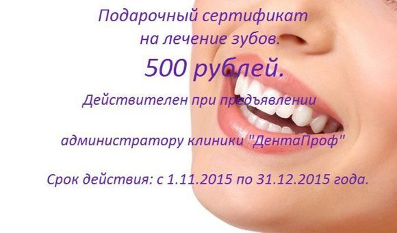 Потемнение эмали на передних зубах лечение