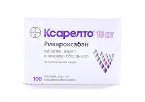 Ксарелто - более дешевые аналоги и заменители таблеток - medzamena.ru