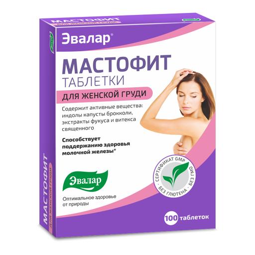 Стелла — негормональный препарат для нормализации эстрогенов у женщин