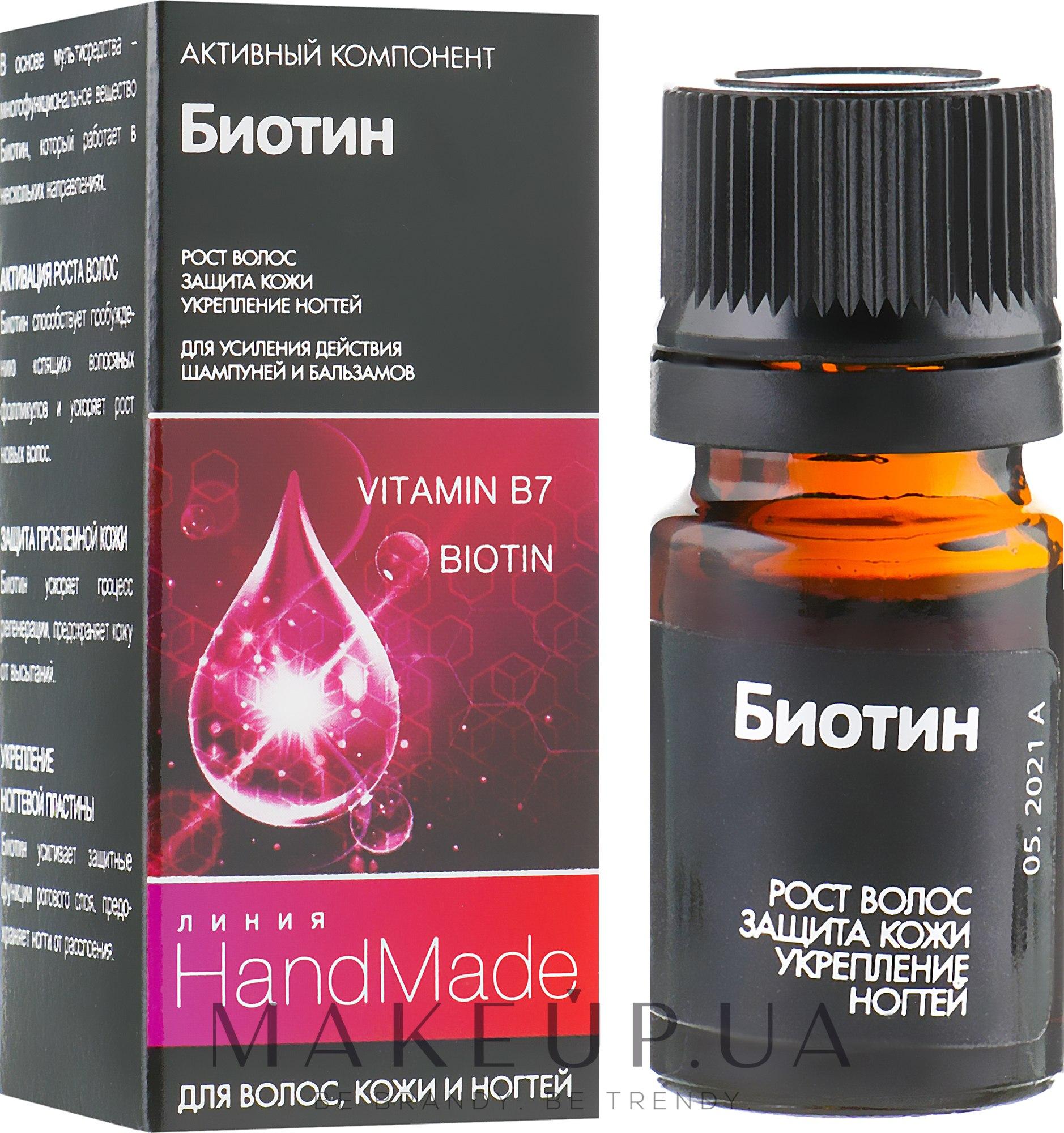 Биотин для волос, инструкция по применению. лучший биотин на айхерб