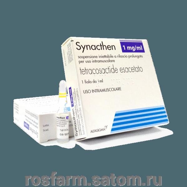 Отзывы о препарате синактен депо